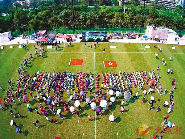■「慶祝中華人民共和國成立70周年5人足球賽築福香港基金盃」開球禮。