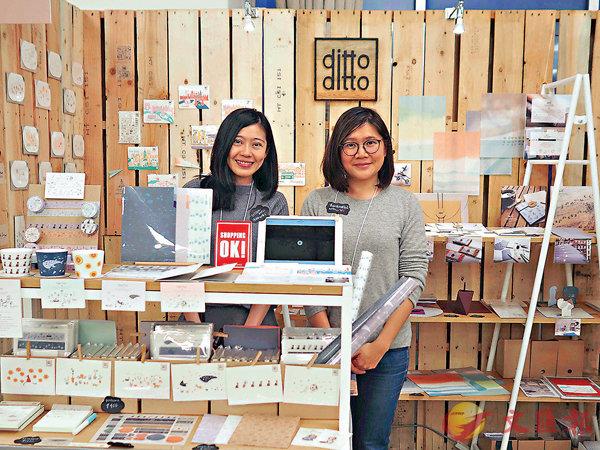 ■圖為本地紙藝品牌ditto ditto創辦人80後姊妹陳葆恩(Donna)(左)及陳葆珊(Nicole)。