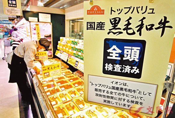 ■A5級的雪花牛肉,市價要1,800元一公斤。 資料圖片