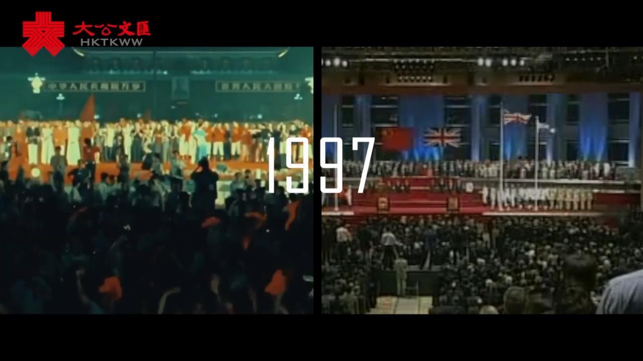 國慶70周年|70年感人瞬間回顧 香港明天一定會更好