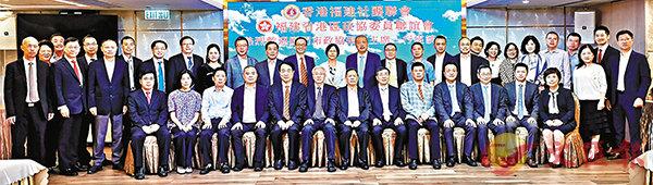 ■香港福建社團聯會、福建省港區政協委員聯誼會接待張健一行,賓主合影。