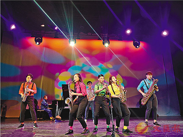 ■《動物嘉年華》音樂會變身大派對。  主辦方提供