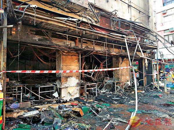 ■屯門一地舖遭暴徒縱火,燒至面目全非。 網上圖片