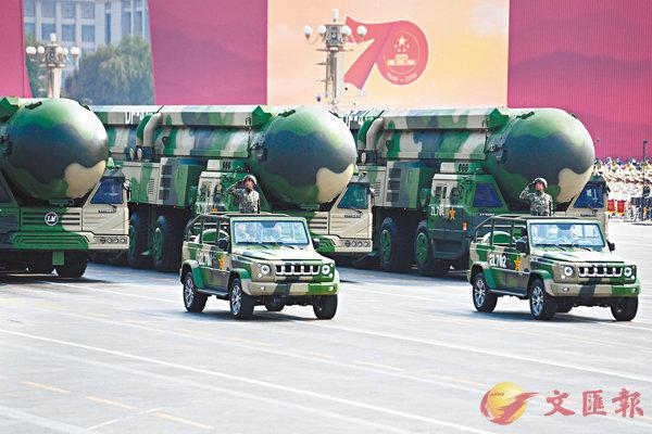 ■ 首次亮相的東風-41核導彈是中國的衛國王牌。 新華社
