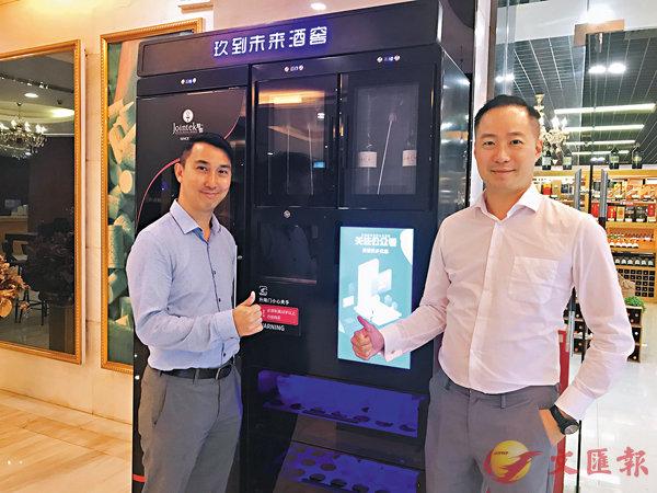 ■ 譚偉傑(右)、林啟祥(左)研發的「未來酒窖」售酒機,不單能自動分杯和有效保質,其人工智能系統更能收集消費者數據。