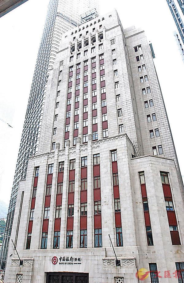 ■中國銀行大廈曾經是中國銀行的香港總部,於1950年落成,設計與上海的總行相似,現時是中銀香港中區分行。 資料圖片