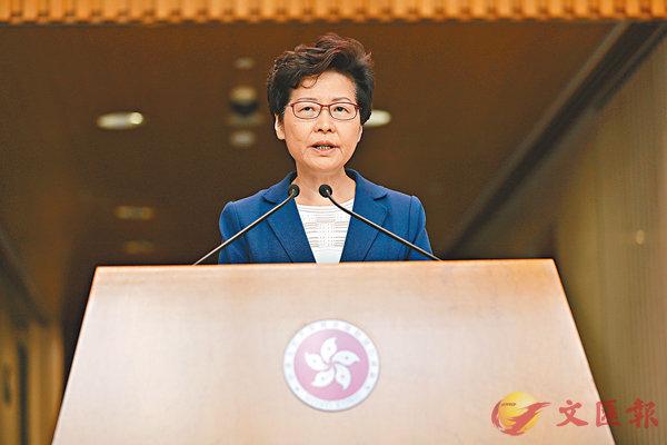 ■林鄭月娥。 香港文匯報記者  攝
