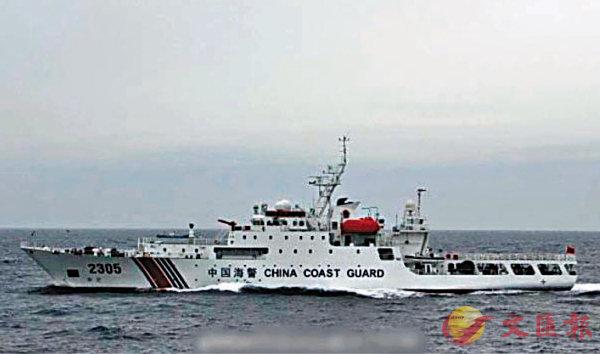 ■中國海上執法力量通過釣魚島常態化巡航,堅定捍衛國家主權。圖為中國海警2305艦艇編隊在釣魚島領海內巡航。 資料圖片