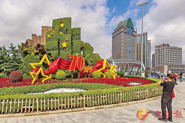 ■有代理指,滬樓市國慶長假表現平淡是因不少人出去遊玩,對樓市關注度下降。 資料圖片