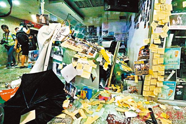 ■立法會議員何君堯辦事處遭砸毀。 資料圖片
