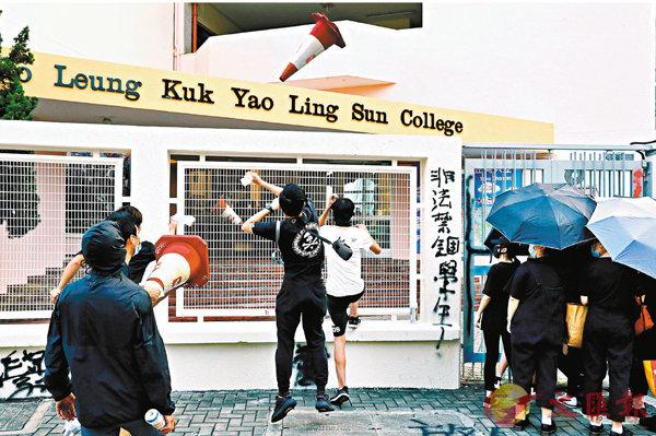 ■有人在校牆噴漆、向校內投擲「雪糕筒」。 資料圖片