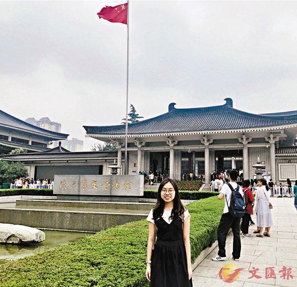■薛恩如在陝西歷史博物館實習一個月,負責向遊客講解國寶傳奇。 香港文匯報陝西傳真