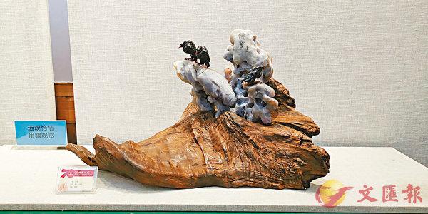 ■作品《鄉音》(石種:壽山瑪瑙石),作者潘驚石