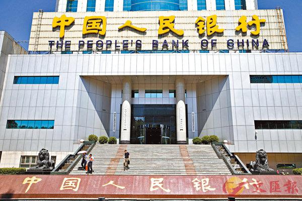 ■據路透社向30家機構的調查結果顯示,9月中國新增人民幣貸款預計中值為1.4萬億元,按月多增約2,000億元,與上年同期基本持平。 資料圖片