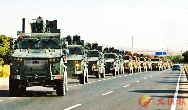 ■土耳其在邊境部署裝甲車。 美聯社