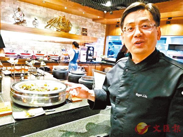 ■主廚嚴選台灣在地有機食材來製作多樣的素食料理