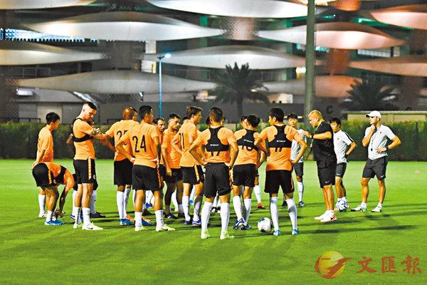 ■港隊作客伊拉克賽前只有一課操練。  足總圖片