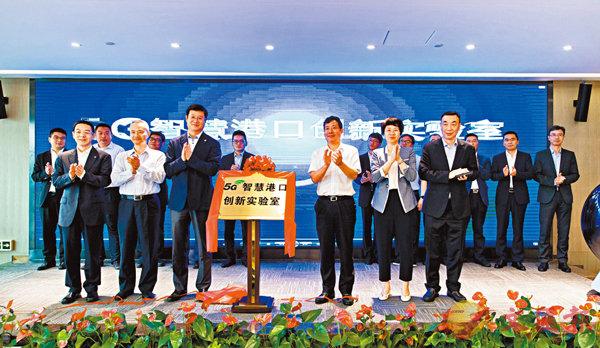 ■招商局港口成立全國首個5G智慧港創新實驗室。