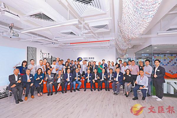 ■12間初創企業於第三屆STARS Programme配對日與10多位資深工業家交流。