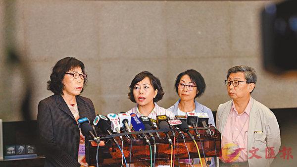 ■左起:余莉華、麥美娟、梁芳遠、陳兆麟。香港文匯報記者  攝
