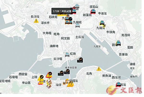 「HKmap.live全港抗爭即時地圖」報告警方位置,讓犯罪者有機可乘。網站截圖