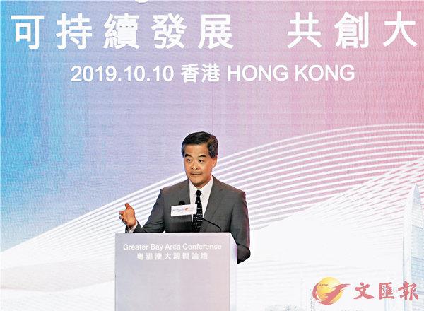 ■全國政協副主席梁振英就推進香港與大灣區的協同發展,提出五項建議。 香港文匯報記者  攝