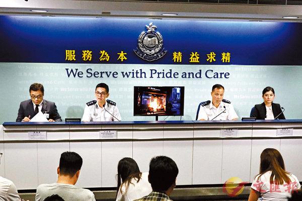 ■警方昨日舉行記者會,呼籲聲稱在拘留期間被警員性暴力對待的中大女生盡快協助警方調查,惟得不到當事人回覆。 香港文匯報記者  攝