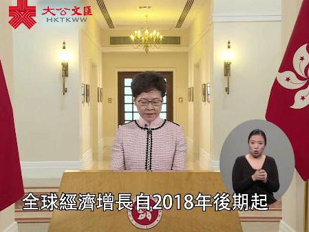 施政報告 | 上半年香港經濟表現十年來最差