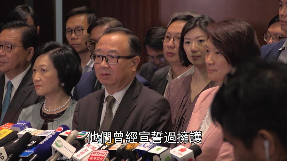 建制派議員強烈譴責阻擾特首宣讀施政報告的行為