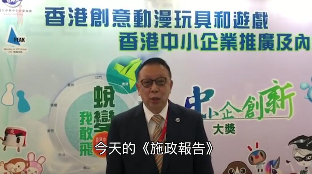 施政報告|雲海洪房屋政策有助緩解社會矛盾 加強與內地交流可促香港發展