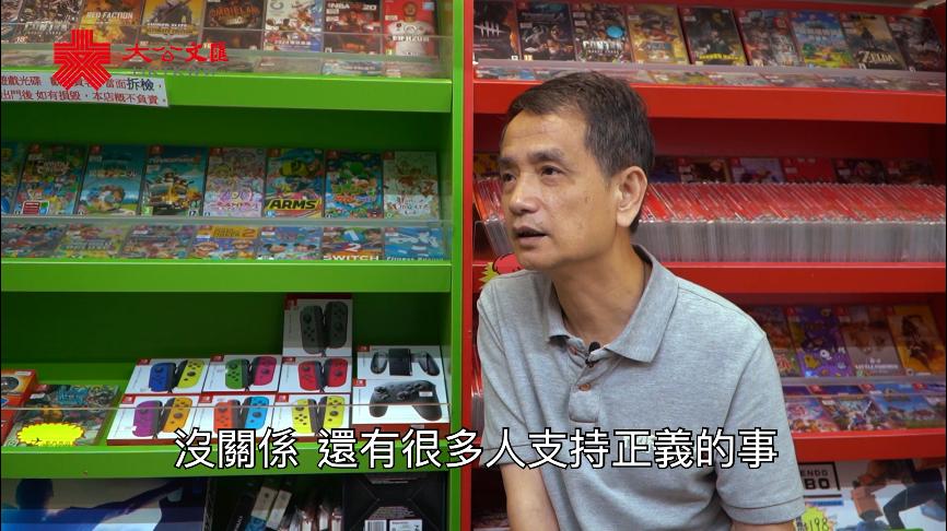 一個天生愛國的人說是時候光復香港了