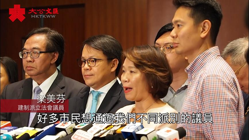 建制派議員批評縱暴派阻擾行政長官答問會