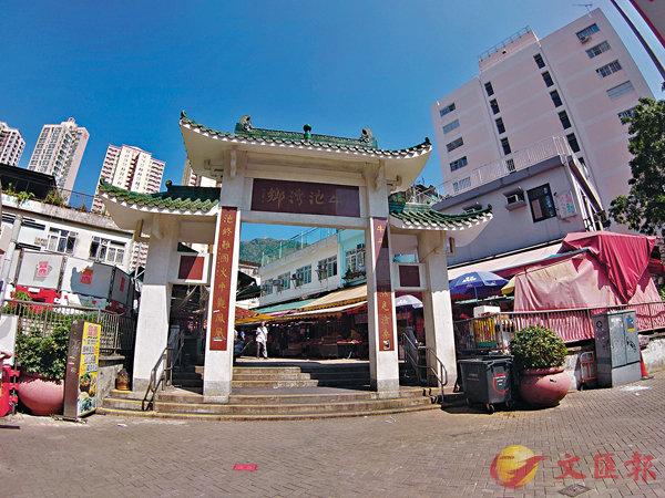 ■牛池灣村用地是收回目標之一。香港文匯報記者  攝