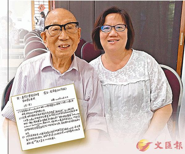 ■周詠棠與女兒周文蕙合影。 受訪者供圖