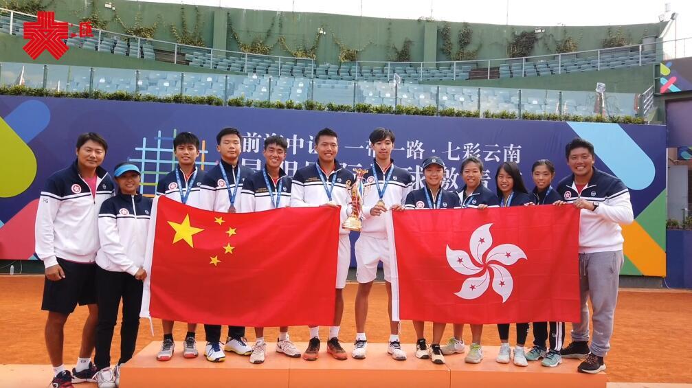港隊昆明國際網球邀請賽奪冠
