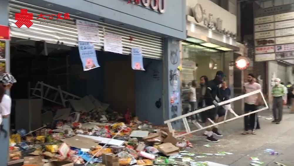 九龍非法遊行 暴徒洗劫中資商舖