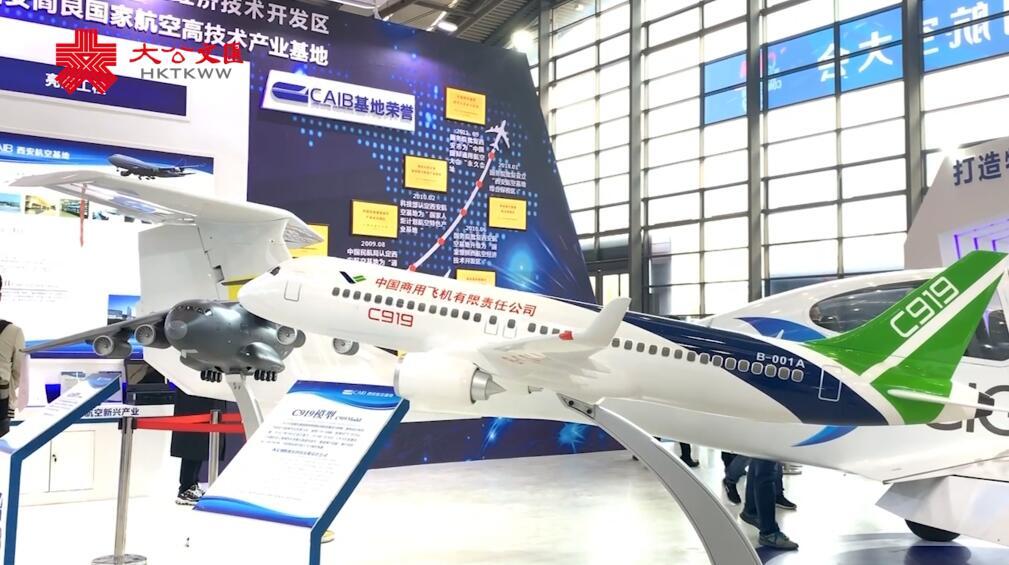 中國國際通航大會西安舉辦 國慶閱兵式¡u明星¡v飛機悉數亮相