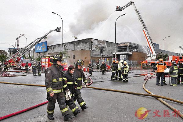 ■聖地亞哥一間超市遭搶掠及縱火,導致3人死亡。美聯社