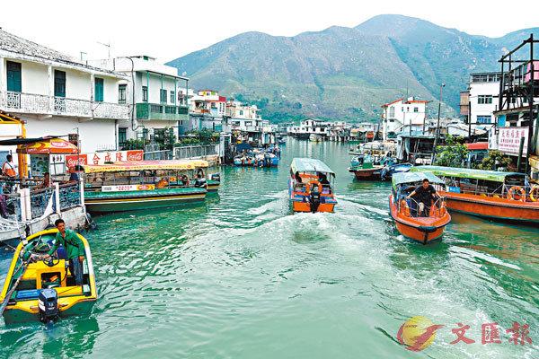■香港大嶼山大澳是其中一個生態旅遊熱門景點。 資料圖片
