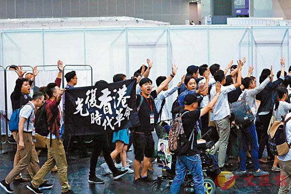 ■會場內煽暴派公然打出「港獨」標語。香港文匯報記者  攝