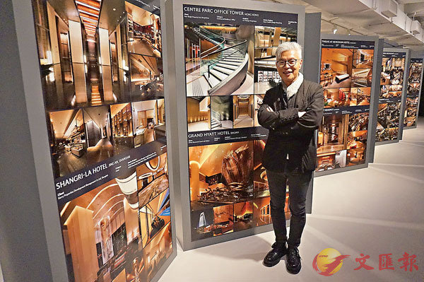■關永權藉展覽回顧設計歷程。