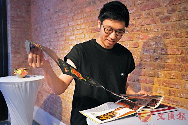 ■《街坊老店II-金漆招牌》書籍設計師陳曦成展示書中的延伸內頁。