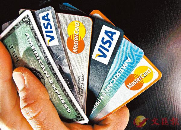 本港不少信用卡已推出網上消費額外獎賞,以高回贈的信用卡於雙十一「血拚」,變相折上加折。 資料圖片
