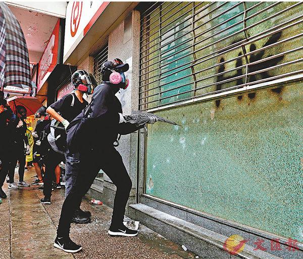 ■暴徒損毀一間中銀分行的玻璃幕牆。 資料圖片