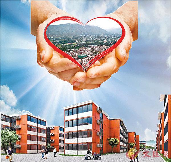 ■有消息指出,�琣a計劃擴大借出一幅位於錦田的棕地面積予政府興建過渡性房屋。 設計圖片