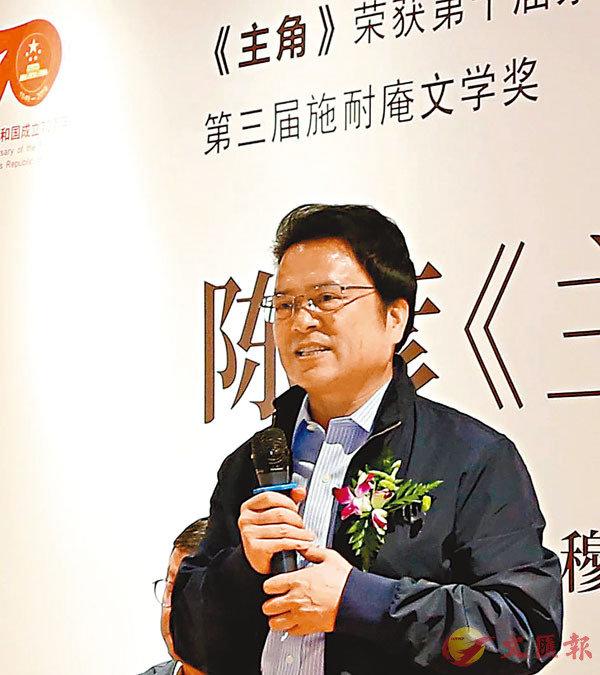 ■第十屆茅盾文學獎獲得者陳彥。 香港文匯報陝西傳真