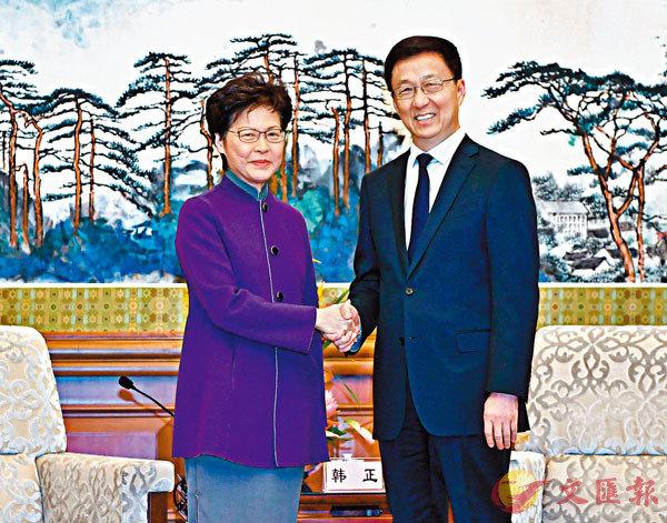 ■ 中共中央政治局常委、國務院副總理韓正昨日在北京會見香港特別行政區行政長官林鄭月娥。 新華社
