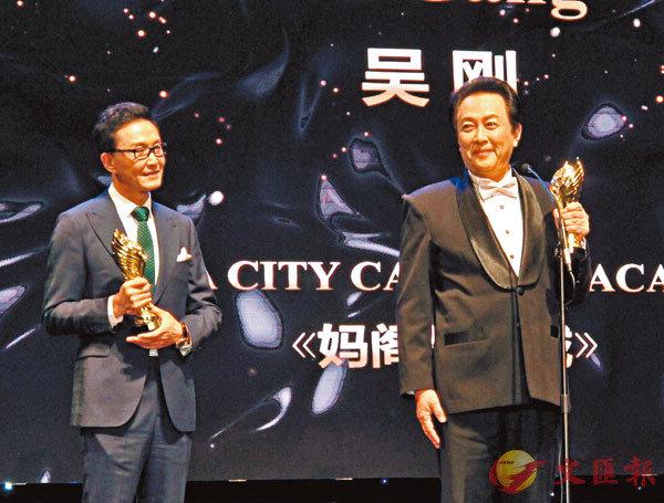 ■唐國強(右)憑藉《決勝時刻》、吳剛(左)憑藉《媽閣是座城》雙雙捧得電影類最佳男主角獎杯。  中新社