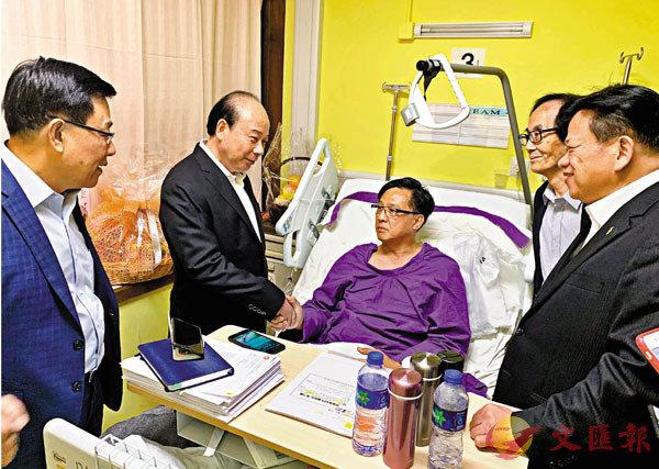 ■香港廣東社團總會一行約20人,攜同果籃到醫院探望何君堯。