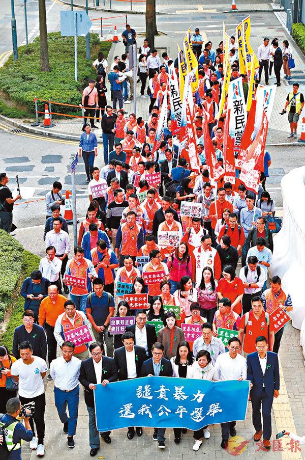 ■建制派有約180人參與靜默遊行。 香港文匯報記者  攝